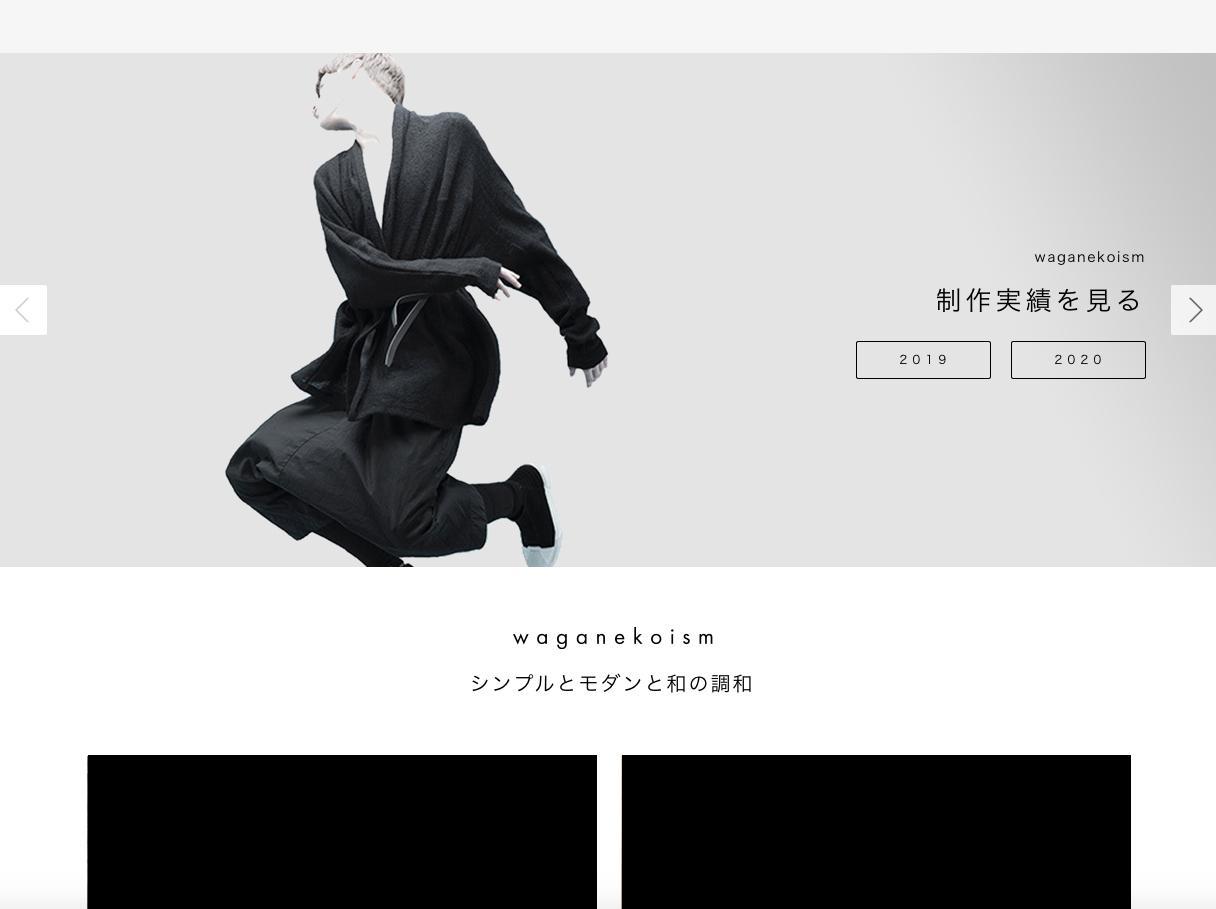 完全オーダーwordpressサイト制作致します シンプル、美麗なホームページを実現させます!