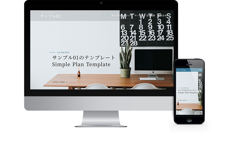 魅力あふれるホームページを作ります 【フリーランス向け】1ページ完結のHPが最短5日で納品可能♪