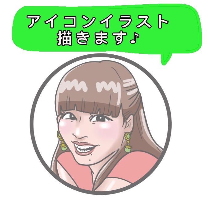8月・10名様限定1枚1000円☆似顔絵描きます キャンペーン実施中!似顔絵イラストをアイコンにしませんか?