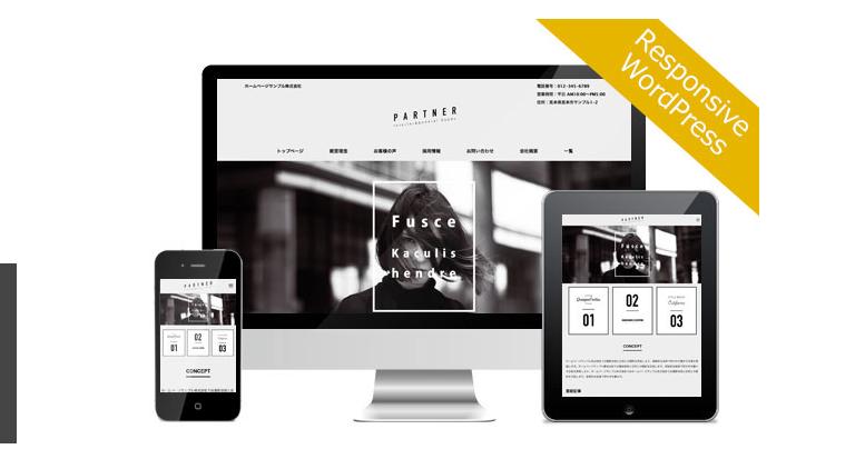 自分で更新・管理できるホームページを制作します 誰でも簡単にホームページが更新、管理できるサイトを制作します イメージ1