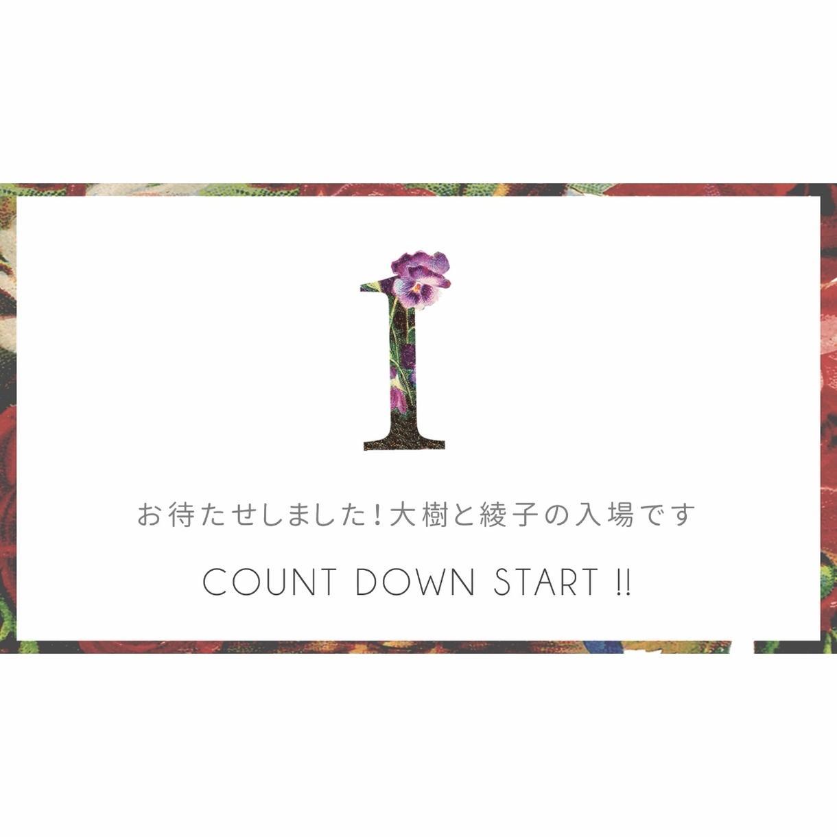 限定5枠&特別価格!オープニングムービー作ります プロ品質★お花で溢れたオシャレなウェディングムービー♡
