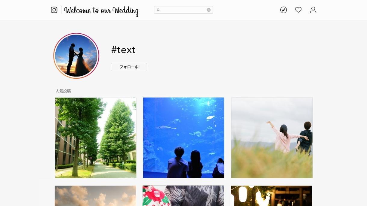結婚式等で使えるインスタ風おしゃれ動画を作成します 最短3日でおしゃれ動画をお届けします!