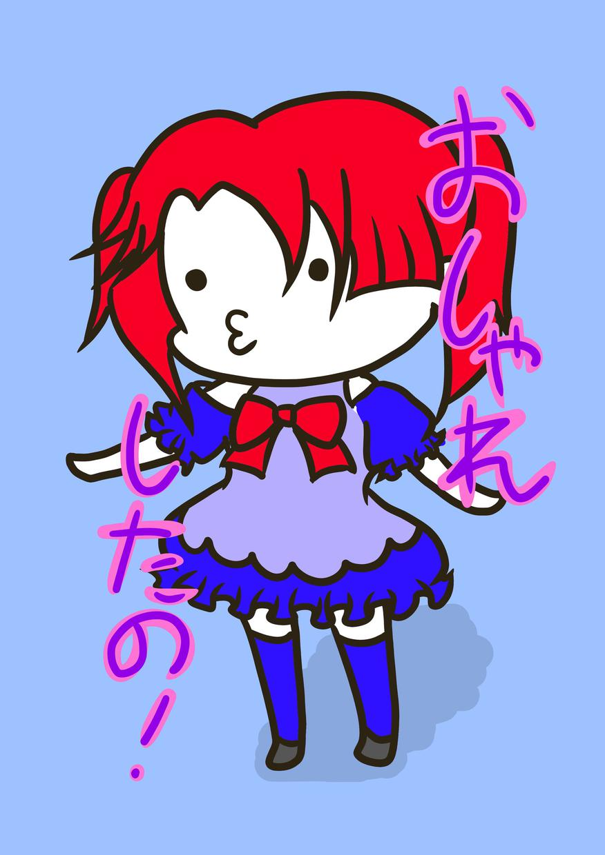 ゆるっと!可愛いキャラクター描きます 貴方だけのキャラクターをSNS等のアイコンやヘッダーに。