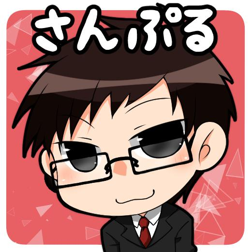 キャラクター風似顔絵お描きします SNSアイコン、名刺などのワンポイントに!