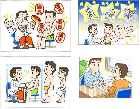 教材・マニュアルなどのイラスト描きます 分かりやすく親しみのもてるイラストを得意にしています、