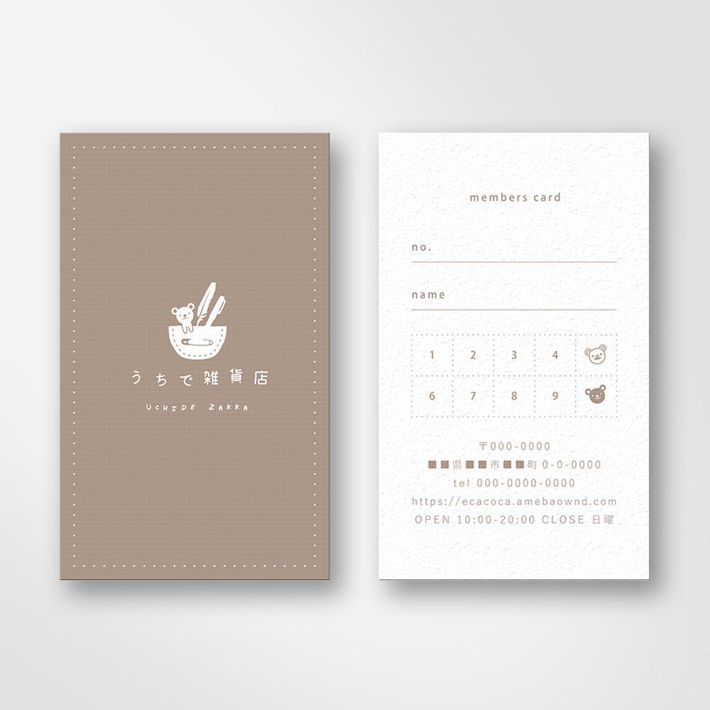 名刺 or ショップカードを制作いたします 修正回数制限なし・ai納品込みにて安心をご提供