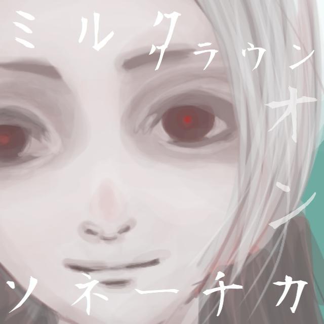 【破格の500円】アイコン ※先着5名様【不定期開催】