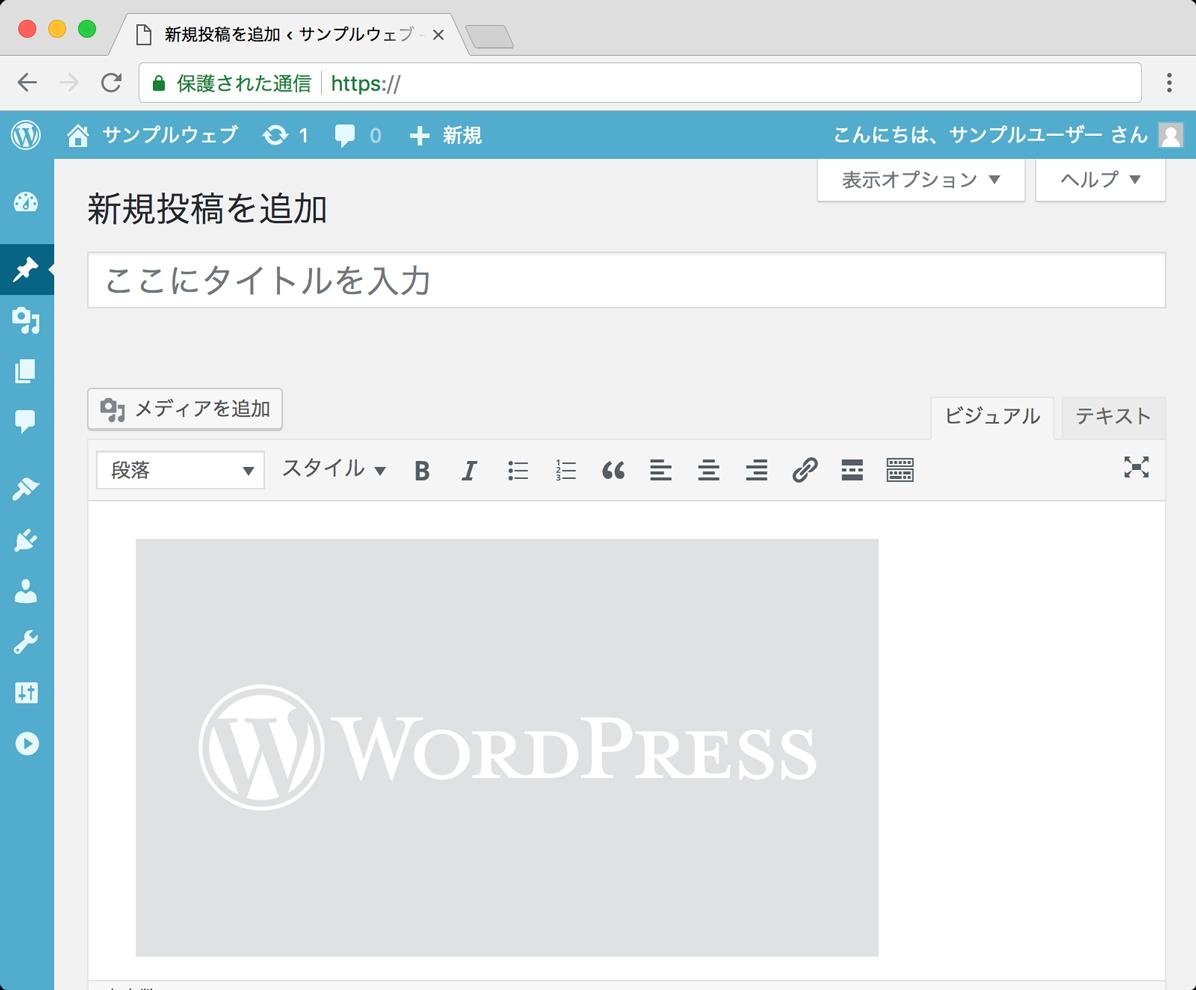 WordPressサイトの立ち上げをお手伝いします 面倒な初期設定をお願いしたい、という方は是非ご利用ください!