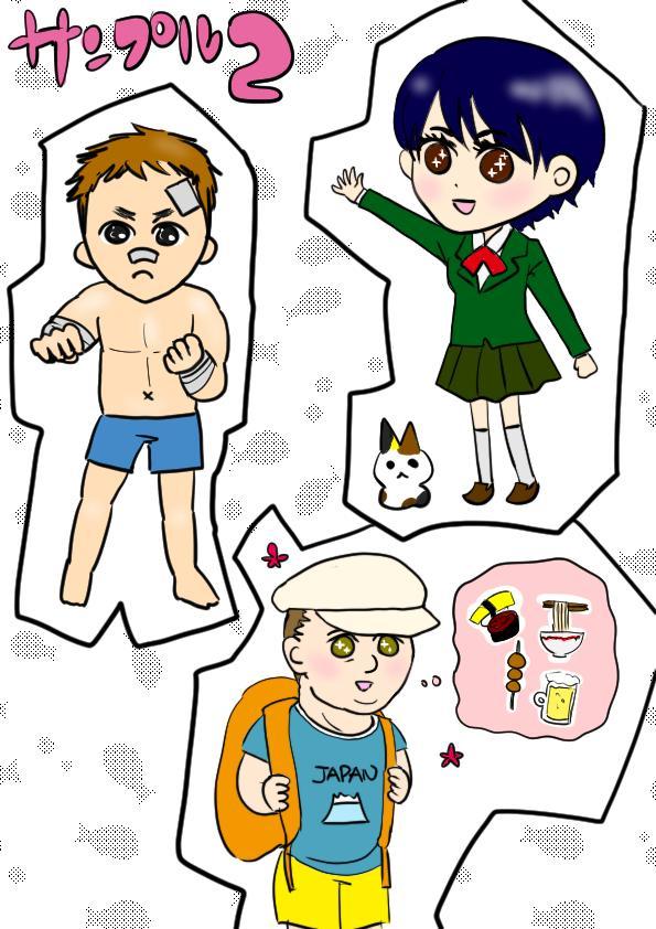 レトロ少女漫画風♪ ぷにカワイイ♪ 4コマ描きます 絵柄は2種類! 商用、個人サイト、SNS用にどうぞ♪♪