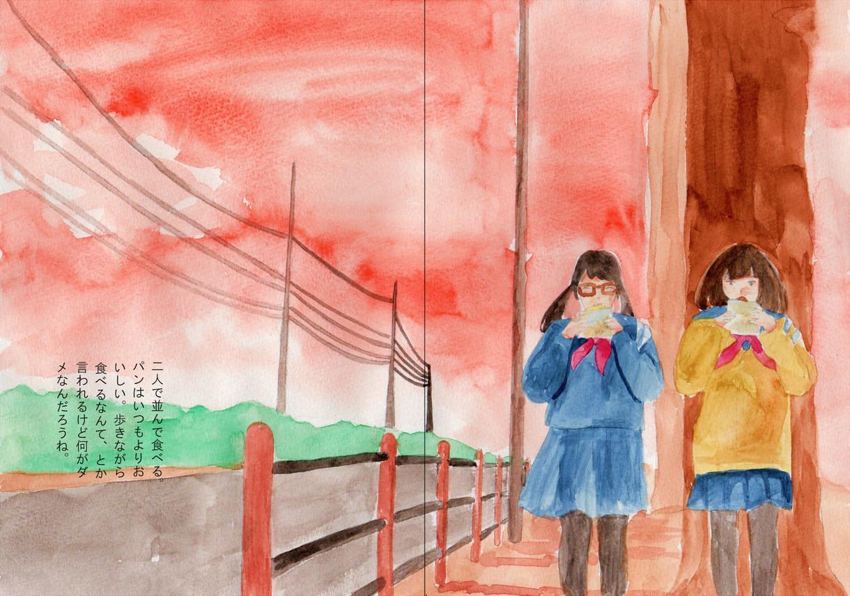 """写真や文章からイメージして女の子の水彩画描きます """"自分だけの水彩画が欲しい""""あなたにおすすめです! イメージ1"""