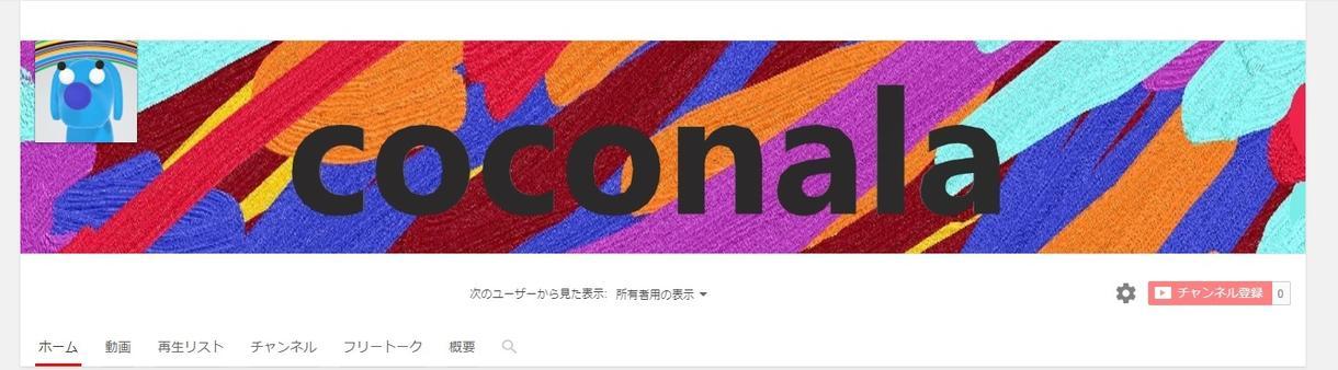 Twitter・Youtube用のヘッダー作ります おしゃれに変身!あなたのSNSが鮮やかになる!