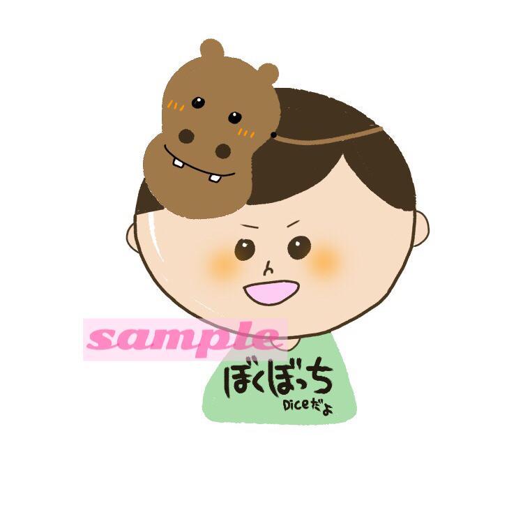 ゆるい動物キャラのイラストを描きます ゆるゆる吉田クオリティのイラストです◎