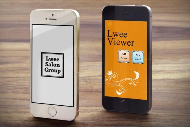【期間限定お試し】顧客接触率を大幅アップ!ARを利用して広告物をより効果的なものへ進化させます