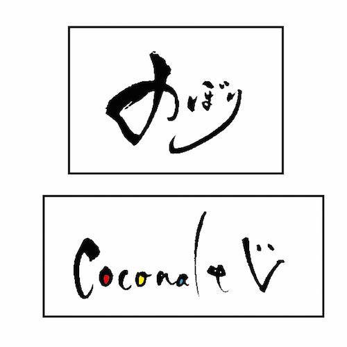 筆ロゴ制作します!2パターンお渡し!書き直し可、商用利用可