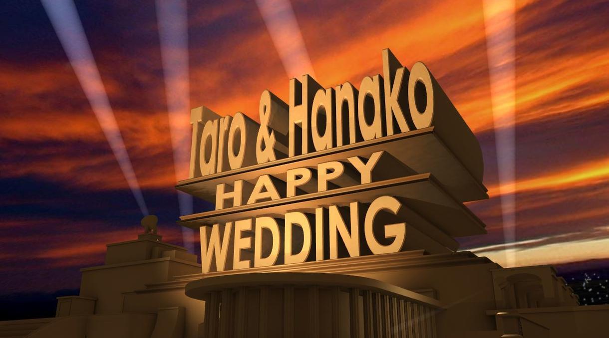 20th FOXオープニング作成致します 結婚式・余興・二次会に最適です。 イメージ1