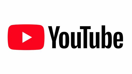 YouTube収益化改善4パッケージ!対応します YouTubeの収益改善しませんか? イメージ1