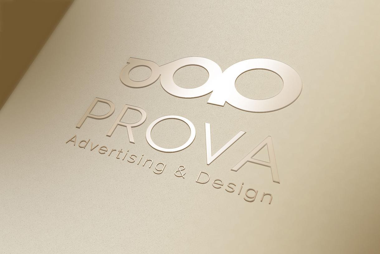 広告デザイン1点より制作いたします 名刺から看板まで広告デザインならおまかせください! イメージ1