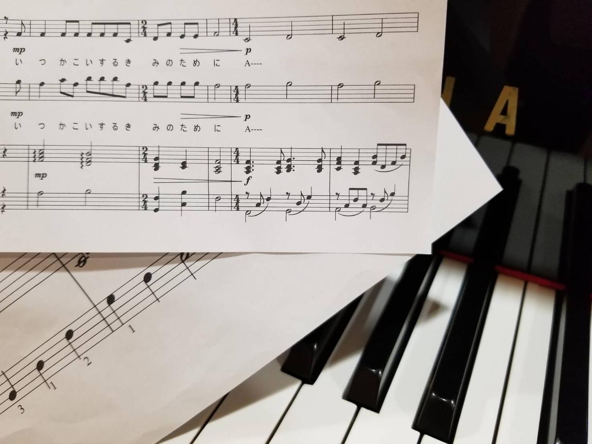 木管楽器・金管楽器のソロ譜作ります 専用楽譜の少ない楽器におススメ☆
