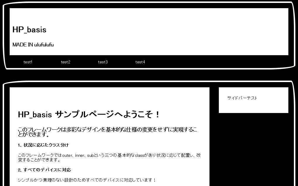 ホームページ制作 ■ デザインからコーディングまで柔軟に対応いたします!スピード対応!SEO対応!