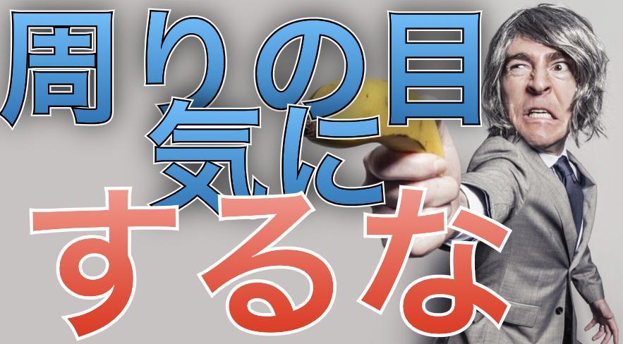 2枚セットYouTubeのサムネイルお作りします 1枚あたり500円となっております!