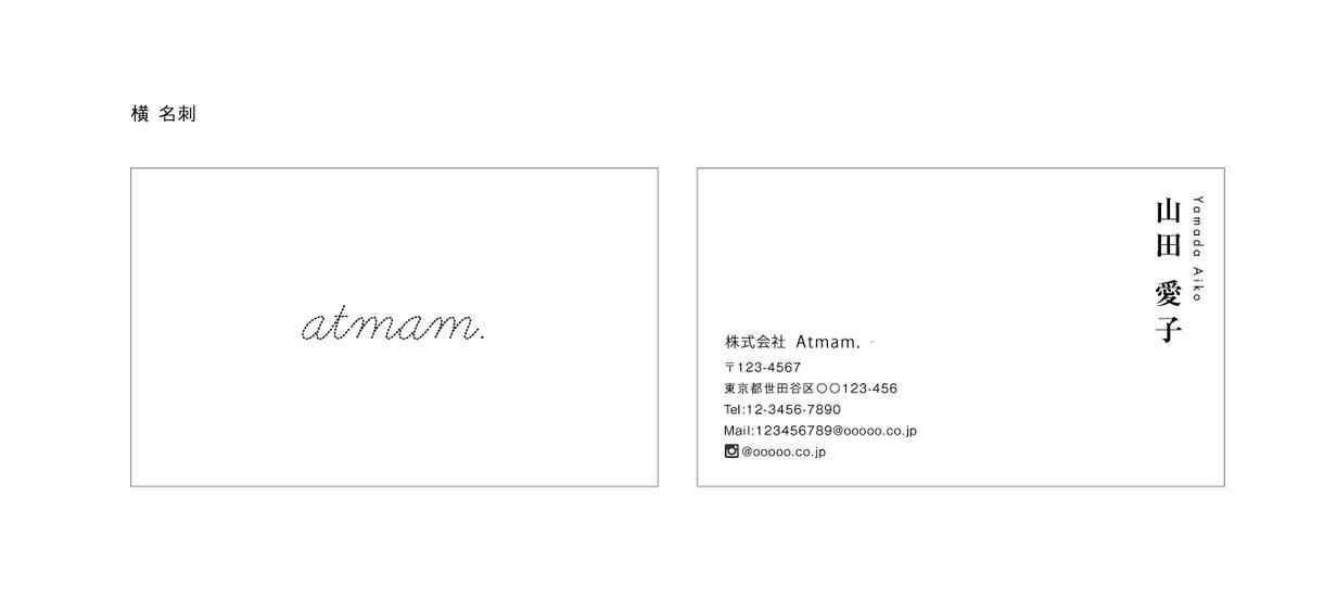 シンプルでオシャレな名刺デザインします キャンペーン修正無制限☆あなただけのオリジナル名刺をご提案!