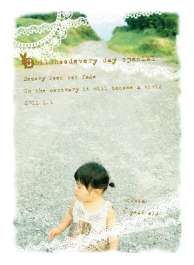 お子さま写真☆ノスタルジック♥ガーリーにデザインします!フォトブックやカードなどに