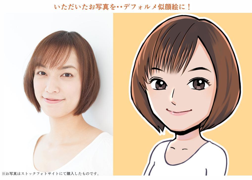 デフォルメ似顔絵描きます SNSアイコン等に使えるデフォルメ似顔絵はいかがですか?