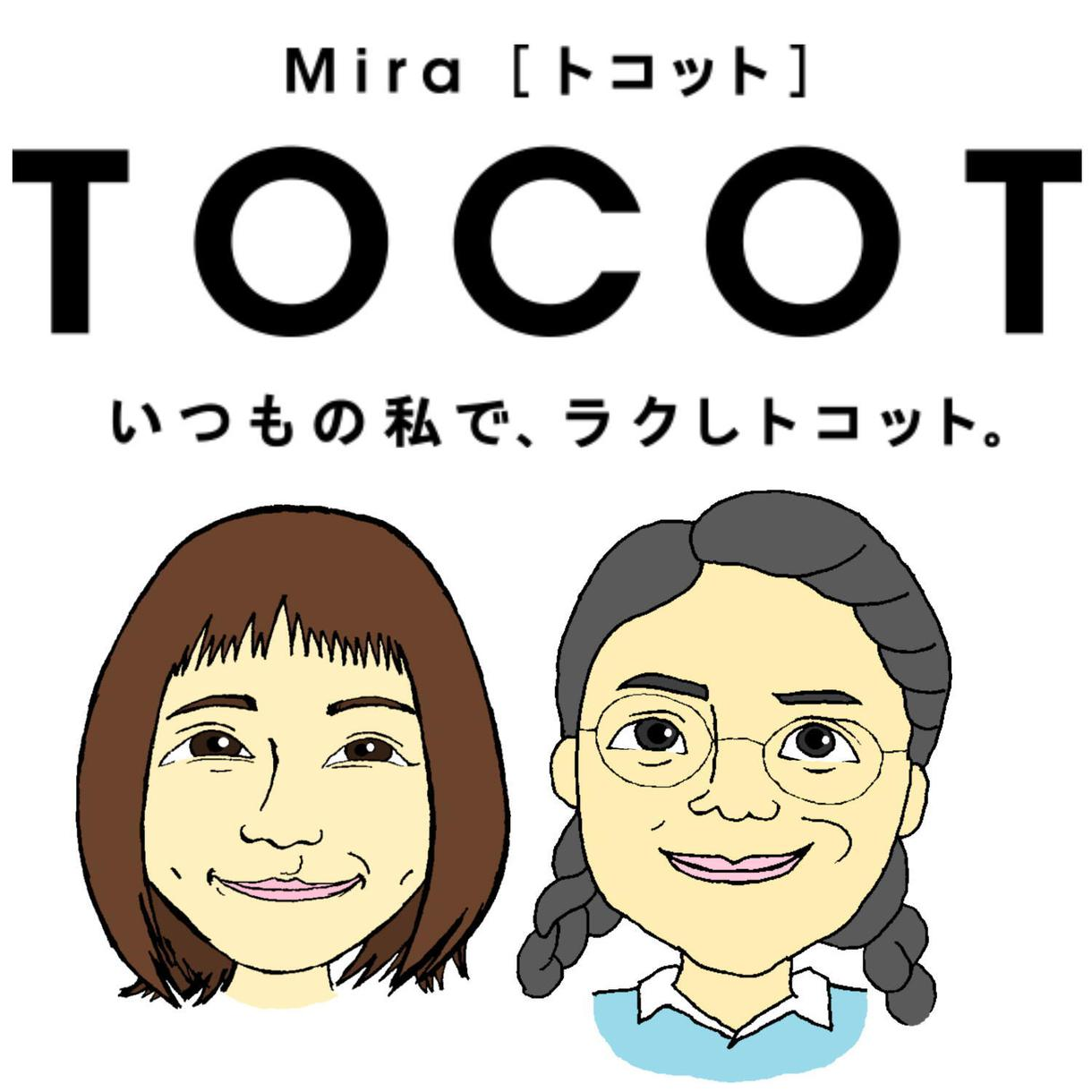 似顔絵を500円で2人ぶん描きます おかげさまで、「お試し」100件達成できました!