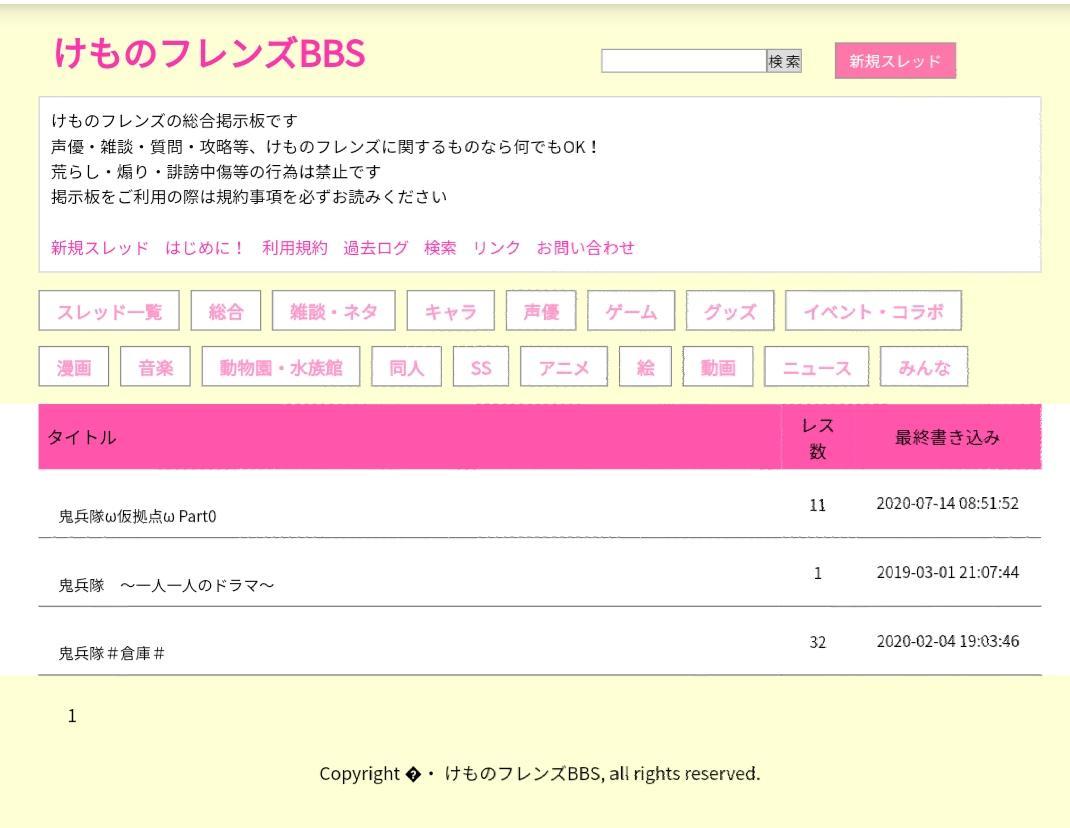 PHP形式の簡単な掲示板・BBSを作成します スマホ表示にも対応しています。 イメージ1