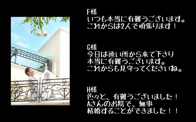 【最短2日!!】結婚式のエンディングムービー作ります(DVD納品も可)