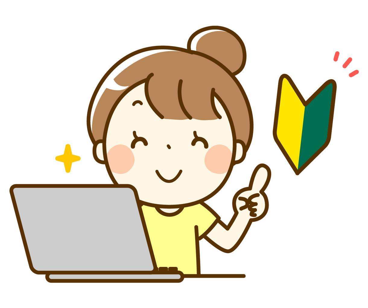 独自ドメイン取得&サーバー契約の相談のります 初心者さん!これからブログ作りたいorサイト立ち上げたい方