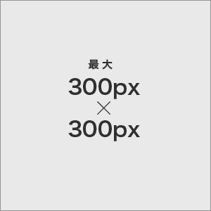 【バナー作成】ネット広告などをデザインします。