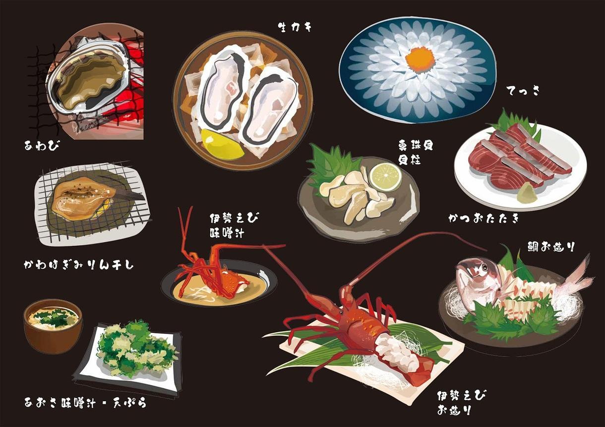 チラシやメニューのイラスト描きます 雰囲気のある新鮮な魚介や料理のイラストどうですか?