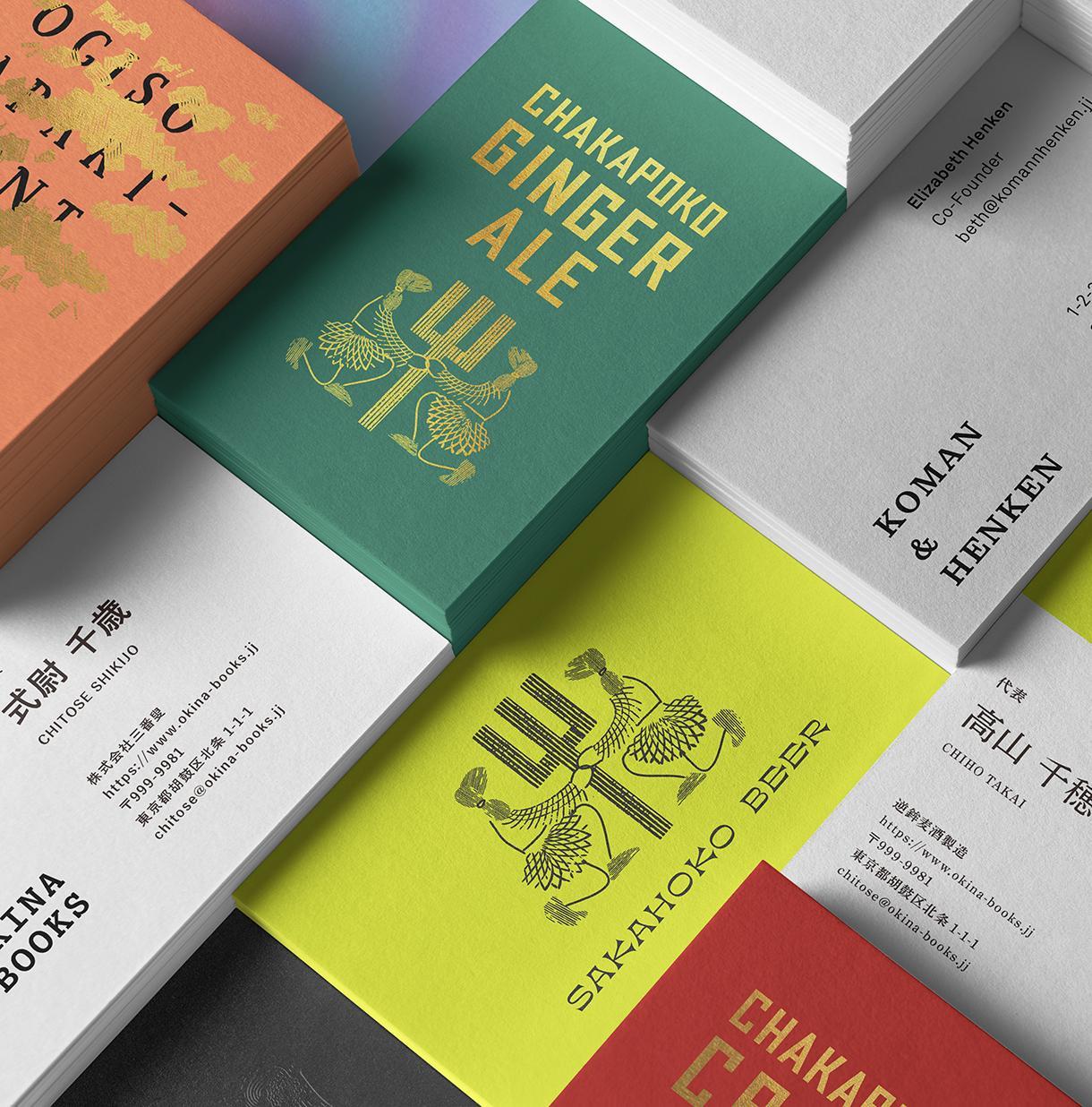 愛着を持てる名刺(ショップカード)をデザインします 紙ものデザイン15年。シンプルで好印象な名刺ならこちらです。 イメージ1