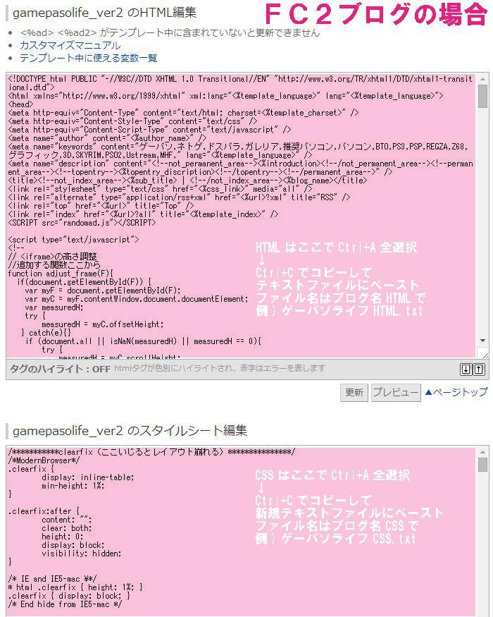【絵師・絵描きさん大歓迎】ブログリフォーム・テンプレート改修お手伝いします!