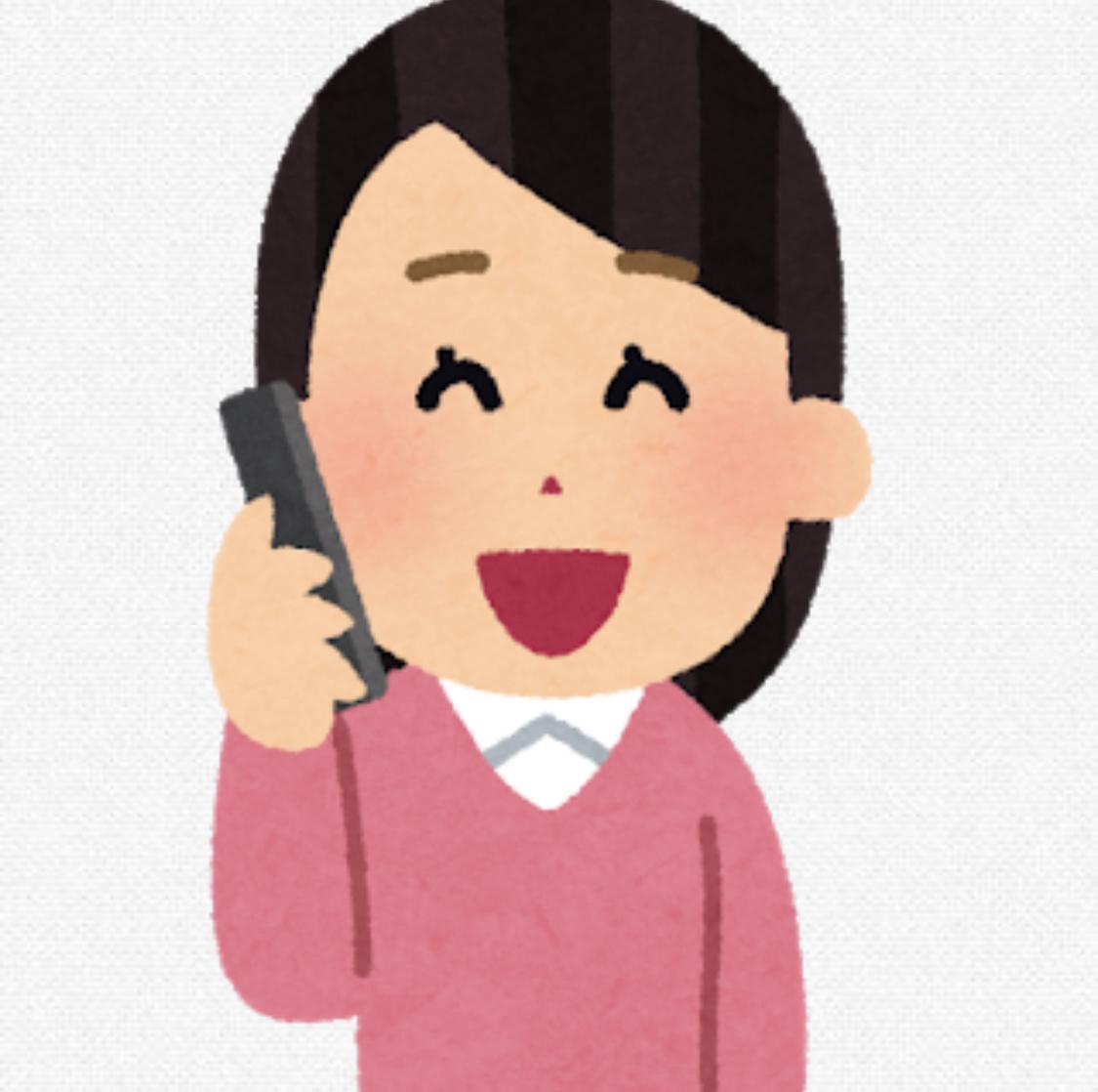 代わりにお電話致します 忙しい・難しい・やってほしいなど対応します! イメージ1