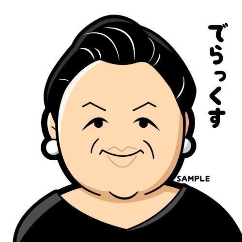 SNSや名刺等で使えるデフォルメ似顔絵を作成します リアル調よりポップな雰囲気が好きな方におすすめ