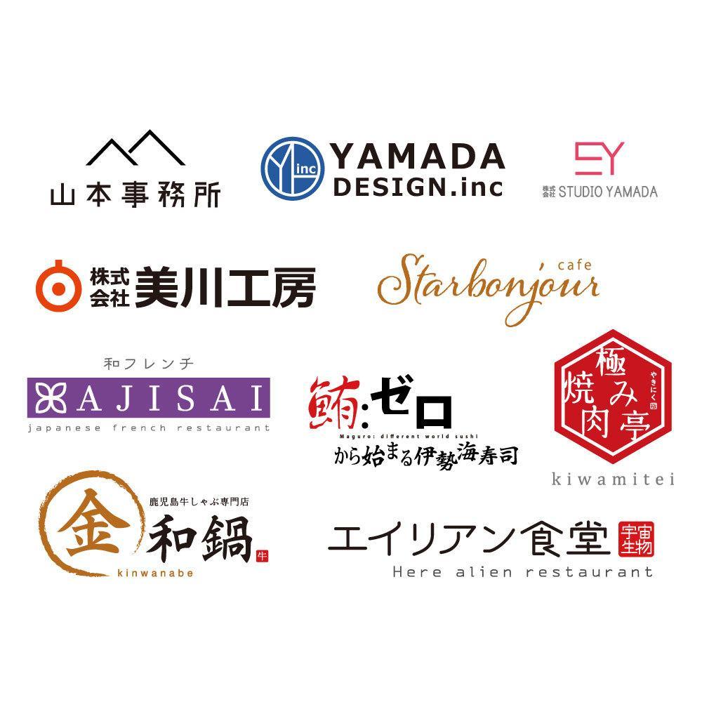 オールジャンル企業ロゴやショップロゴを制作致します ロゴ制作から名刺カードの制作まで全力でサポートいたします!