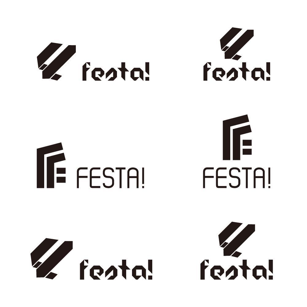 理想通りのロゴを作ります 企業・店舗・個人様でも使いやすいロゴを。