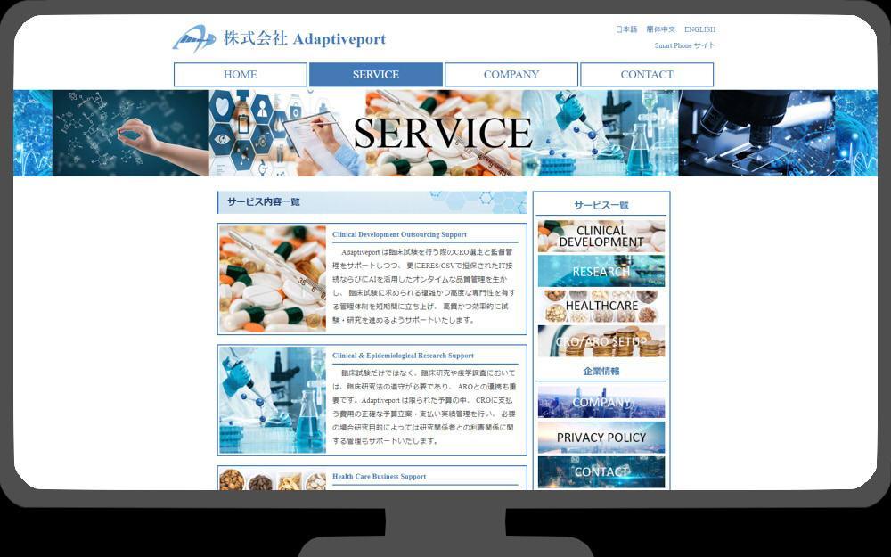 中小企業・店舗・個人向けにホームページを作成します 低価格で確実なデザイン性と実用性を有するホームページを制作