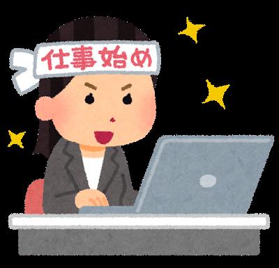 データ入力、文字起こし、エクセルやんでもやります 丁寧で柔軟な作業心がけています!なんでもご相談ください イメージ1