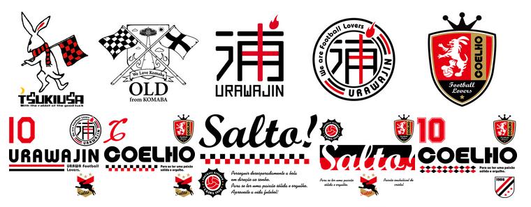 本格的なエンブレム or ロゴをデザインいたします サッカーブランドで培った本格的なデザインをお届け!!