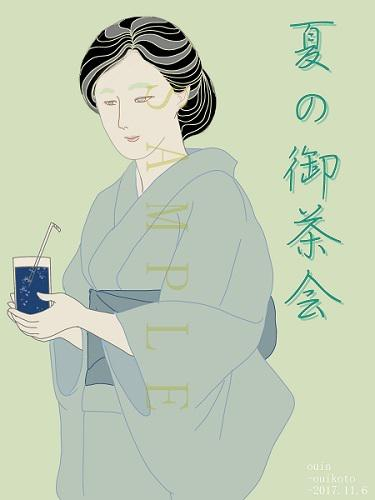 和を描きます 日本画風の絵や、和風のキャラクター
