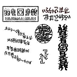 お好きな言葉のアンビグラムをデザインします ちょっと変わった 驚きをもった文字デザインが欲しい方に 文字デザイン 筆文字 ココナラ