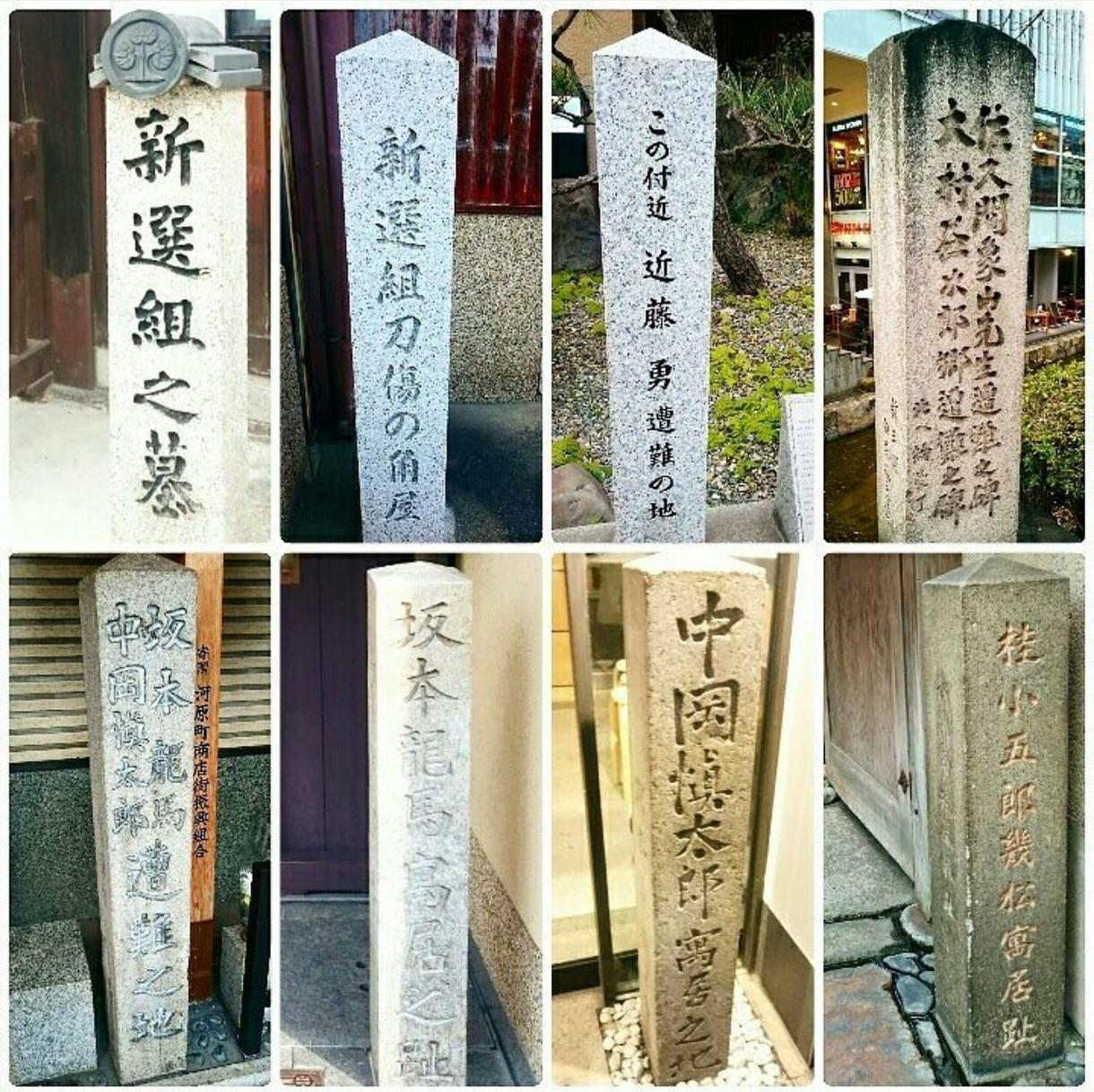 京都の写真送ります!名所の絶景写真たくさんあります 京都在住の自称カメラマンです!膨大な写真の中から3枚送ります