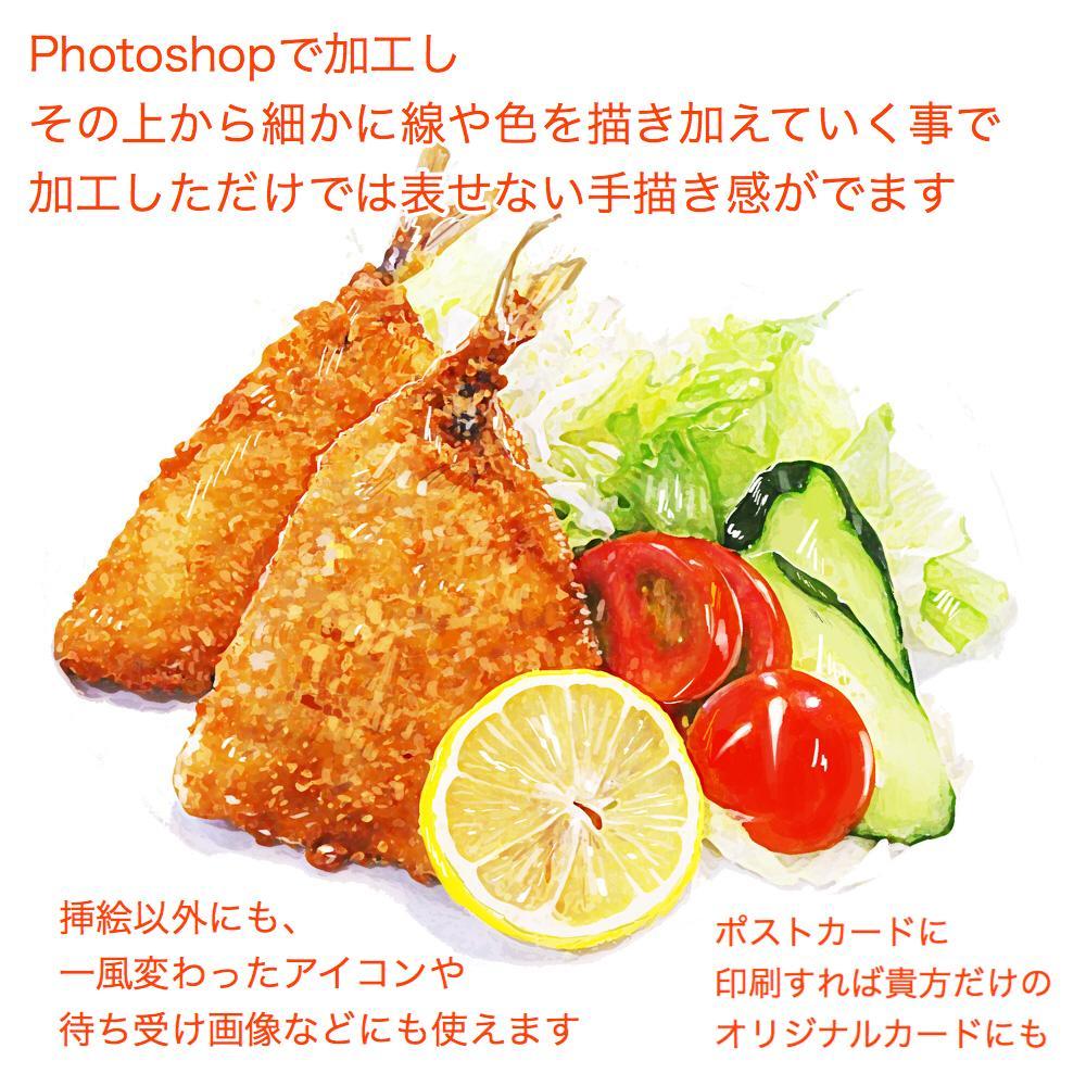 料理/食べ物の写真を手描き風イラストに仕上げます 【飯テロ】カフェメニューやパンフレットの挿絵に!