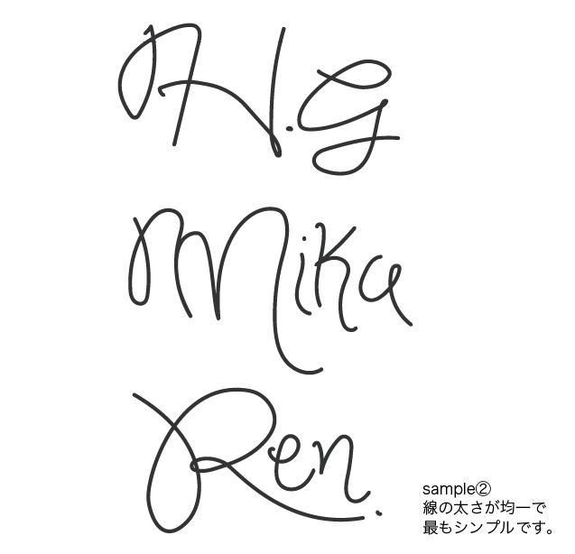 オリジナルの筆記体サインをデザインします 歴6年のプロのデザイナーが本格的なサインを作ります