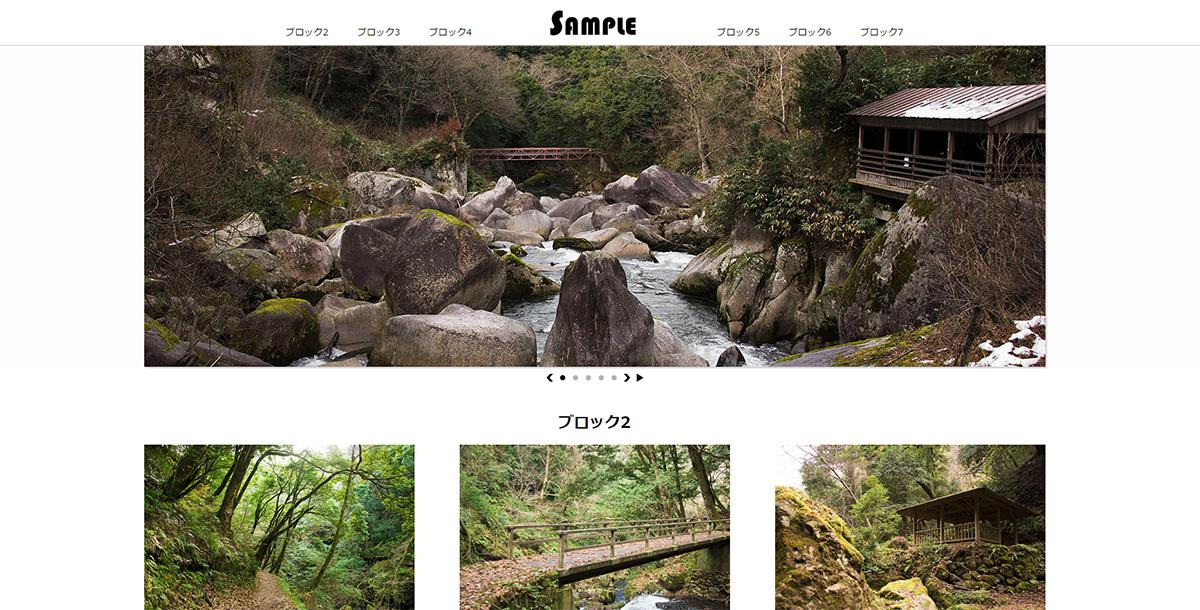 レスポンシブ Web デザインのホームページ作成!当サイトのテンプレート使用