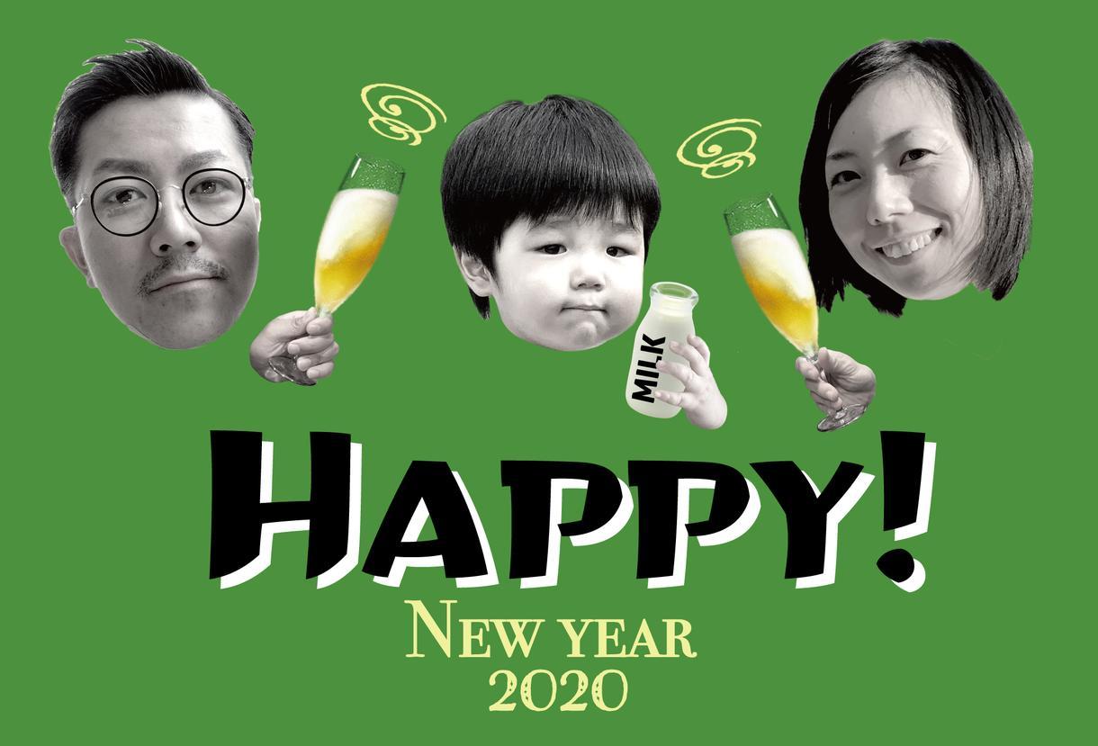 インスタ映え!!2020年オリジナル年賀状作ります 普通の年賀状じゃ物足りない方へ!! イメージ1