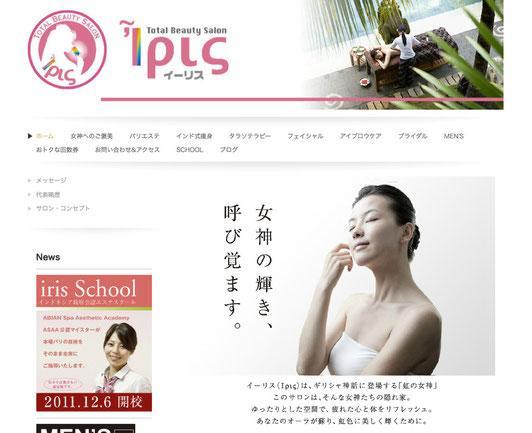 Jimdoサイトをカッコよくします Jimdoでお客様へアピールできるデザインを提案します。